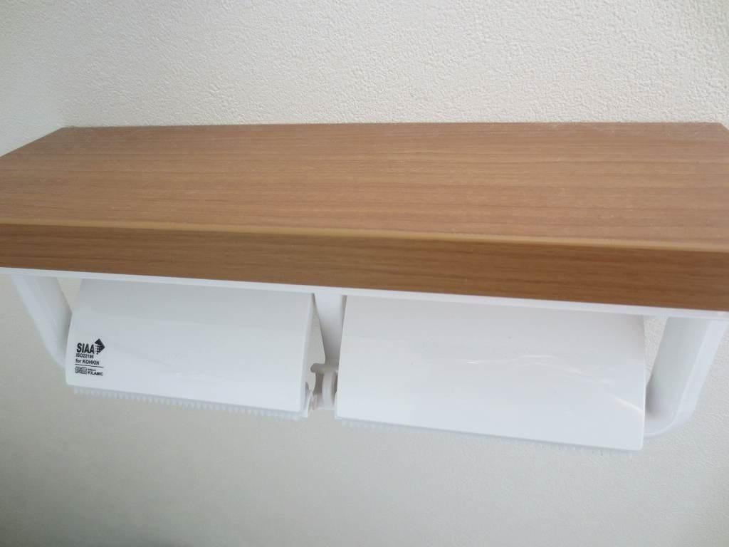 toiletpaperholder_1
