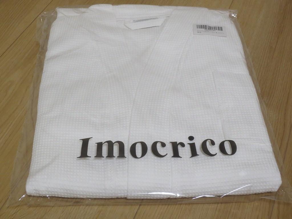 imocrico_1