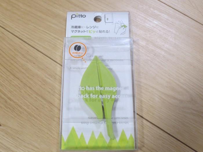 package_opener_1