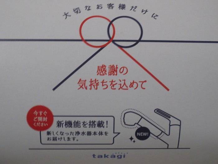 jyousuikibu_1