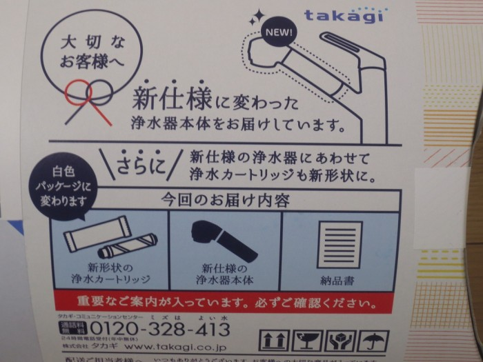 jyousuikibu_2