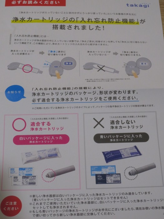jyousuikibu_4