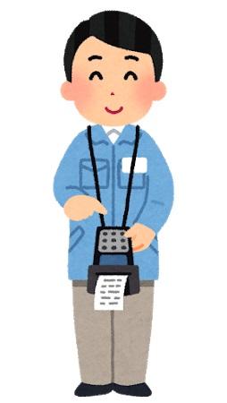 job_kenshinin_man